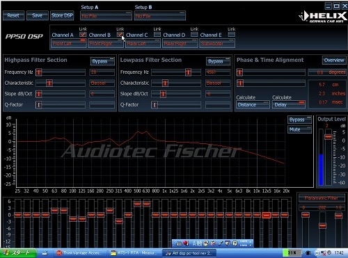 ワゴンR音質調整中の特性、ヘリックスDSPアンプ
