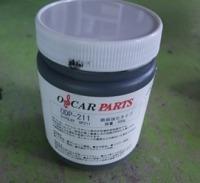ダイポルギーのDP211制振塗料